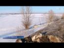 В России ожидается самое высокое половодье за последние 100 лет. Смотрите вечерний выпуск ТСН