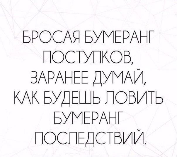 Фото №456245034 со страницы Оксаны Урсулович