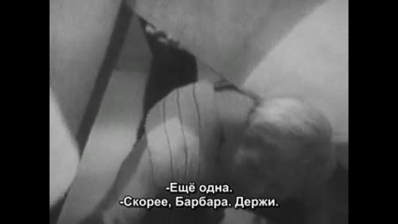 Доктор Кто Классический 1 сезон 2 серия 7 эпизод «Спасение» Русские субтитры
