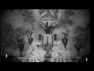 История: наука или вымысел? Фильм 16. Иван Грозный.