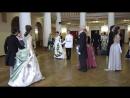 Новый русский кадриль. Сибирский бал на конвенте исторических танцев 08.07.17