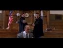 Святые из Бундока | The Boondock Saints (1999) Суд