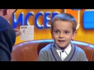 Гордей Колесов, 5 лет, финалист: А Вам слабо?!