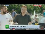 Расплескалась синева  пьяный десантник напал на корреспондента НТВ в прямом эфире
