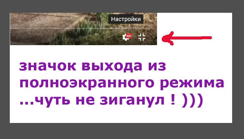 """Лучшие анекдоты недели от """"Цензор.НЕТ"""" - Цензор.НЕТ 9562"""