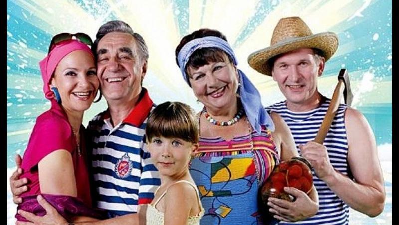 Сериал - Сваты (1-й сезон 1-я серия) фильм комедия для всей семьи