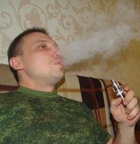 Сергей Борейко