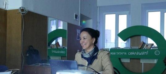 знакомство с московскими татарами