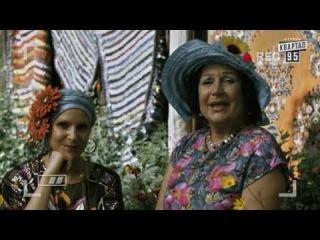 Сериал Сваты 3 3 й сезон, 3 я серия семейная комедия в HD