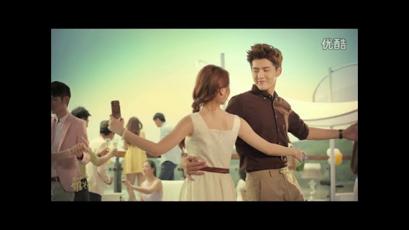 Kris Wu Mengniu Naite CF (longer dance version)