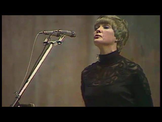 Белла Ахмадулина - Стихи к Вознесенскому (Лужники, 1976)
