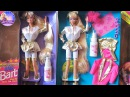 Барби Голливуд Куклы 90-х сравнение кукол 1992 и 1993 года Barbie Hollywood Hair 90s Обзор игрушек