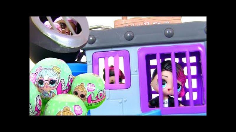 BAD BABY ВРЕДНЫЕ ДЕТКИ 😎ПОБЕГ ИЗ ТЮРЬМЫ LOL Surprise Series 2 КУКЛЫ ЛОЛ Мультики