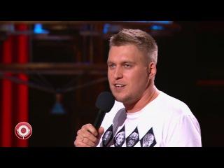 Александр Незлобин - Молодёжная революция в Comedy Club