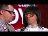 Камеди Клаб, 13 сезон, 13 выпуск (26.05.2017)