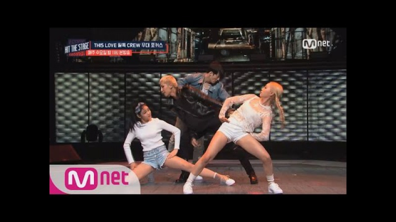 Hit The Stage Stage Focused Feeldog X FEEL CRUSH 'Angel and Devil inside Love' 20160817 EP 04