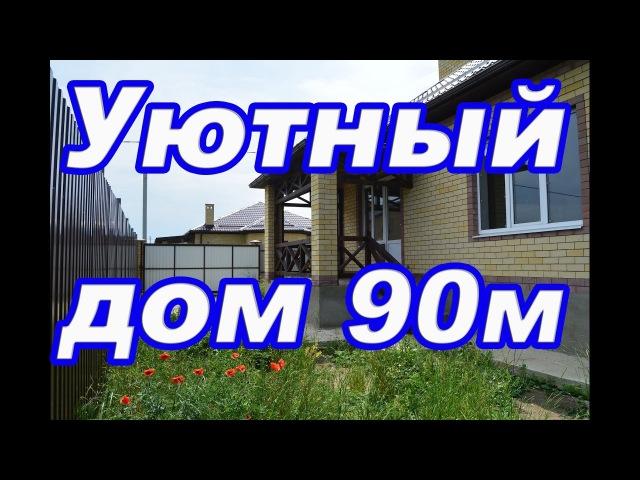 Дом 90 метров с подвалом