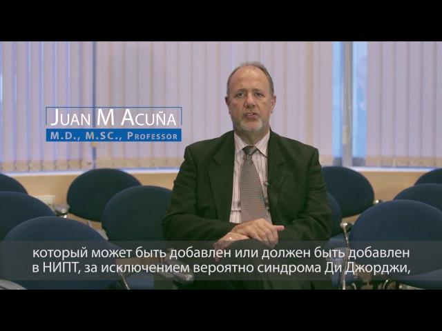 Juan M Acuña, MD, MSc, Professor