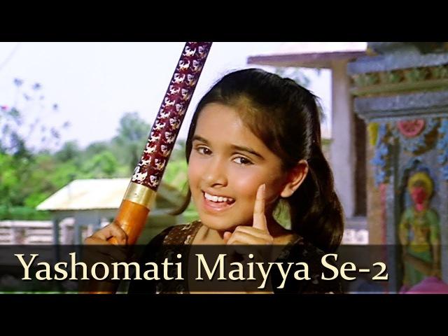 Yashomati Maiya Se Bole Nandlala - Satyam Shivam Sundaram - Padmini Kolhapure - Manna Dey