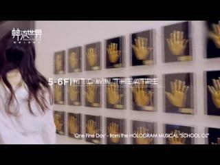 Super Junior, Red Velvet, f(x) @ SMTOWN COEX ARTIUM 六層娛樂空間 (CC sub/字幕)