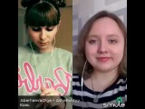 Конь - Asha Fenty and Olga Aberhaeva (Любэ Smule)