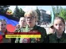• Митинг-реквием в память о погибших детях Донбасса