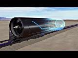 Дубай провёл конкурс на лучший проект вакуумного поезда Hyperloop