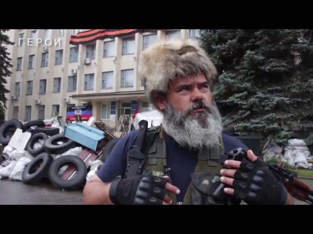 Разоблачение актеров Майдана и Новороссии