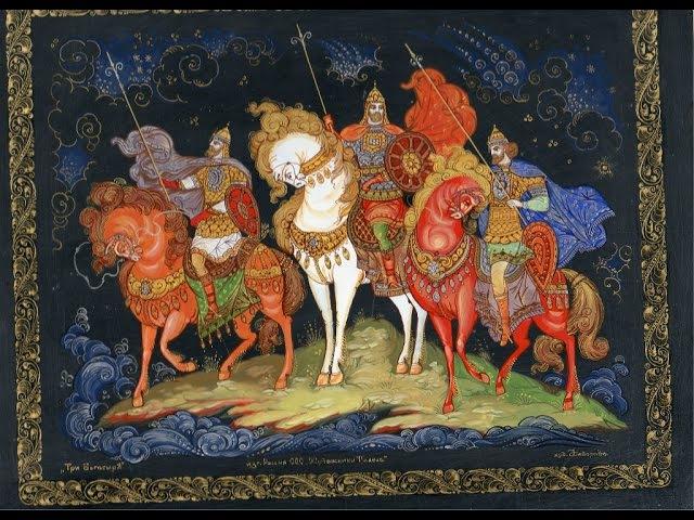 Роскрышь сюжета Три Богатыря темперными красками