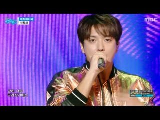 [HOT] Jung Yong Hwa - That Girl, 정용화 - 여자여자해 Show Music core 20170805