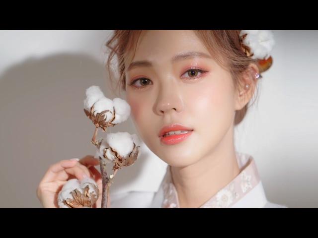 새해맞이 한복 메이크업 Hanbok Make-up (with Subs)   Heizle