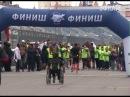 Более 2,5 тысяч бегунов вышли на старт сочинского полумарафона. Новости Сочи Эфка...