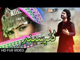 Hamayun Angar | Pashto New Songs 2017 - Ma Da Kunar Pa Seend Laho Ka | Afghani Hd Songs 1080p