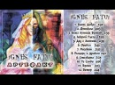 Ignes Fatui - Артефакт 2016