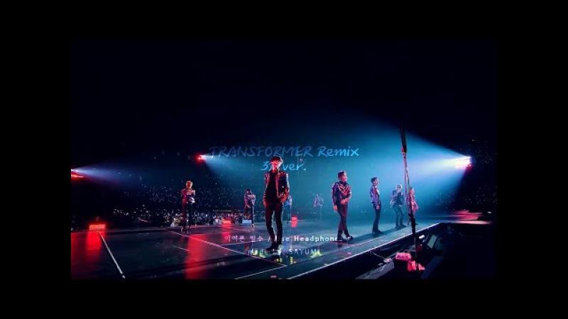 EXO (엑소) - TRANSFORMER Remix (3D ver.)