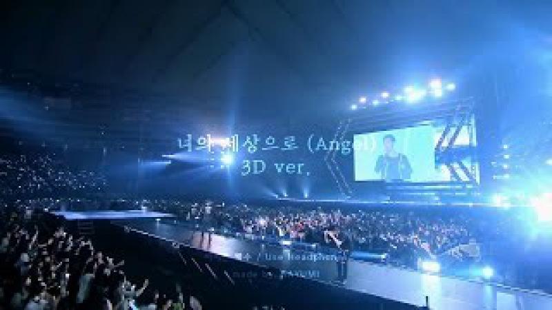 EXO (엑소) - 너의 세상으로 (Angel) (3D ver.)