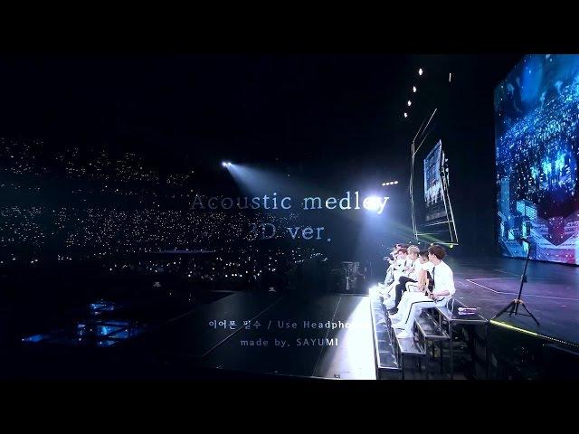 EXO (엑소) - Acoustic medley (3D ver.)