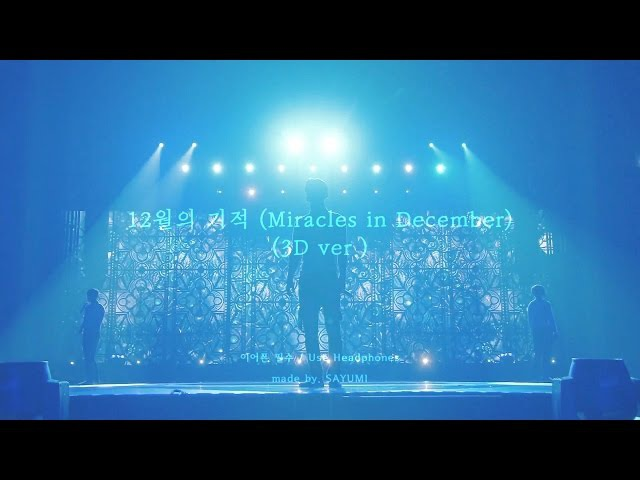 EXO (엑소) - 12월의 기적 (Miracles in December) (3D ver.)
