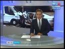 17 человек пострадали в ДТП с маршруткой в Иркутске, «Вести-Иркутск»
