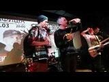 Tabasco Band - Сделай первый шаг