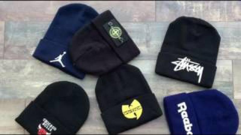 Зимние шапки в интеренет-магазине Backstage