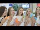 БФ Посмішка дитини совместно с участницами конкурса MISS АВРОРА SUMMER 2017
