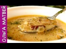 Грибная Юшка Грибной Суп Рецепт из Карпат Mushroom Soup English Subtitles