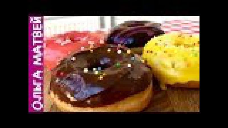 Американские Пончики Донаты Покрытые Шоколадом Donuts Recipe English Subtitles