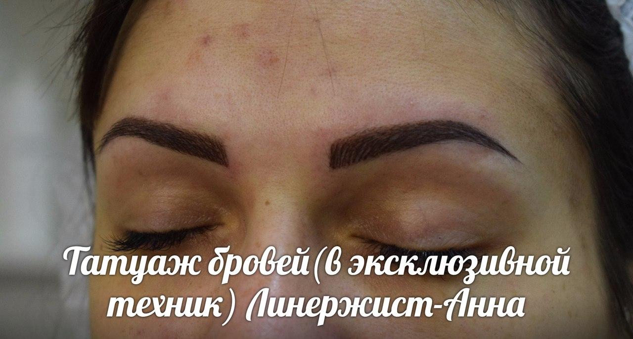 Татуаж, микроблейдинг  бровей Днепр