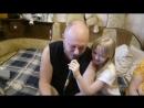 """Часть подарка - Поздравление папе к Юбилею от Доченьки песня """"Отец и дочь"""", экспромт..."""