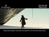 Все грехи фильма Пираты Карибского моря. На краю Света - Часть 1.