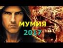 НОВЫЕ ФИЛЬМЫ 2017 НА ВЕЧЕР! СМОТРИМ И ОБЩАЕМСЯ