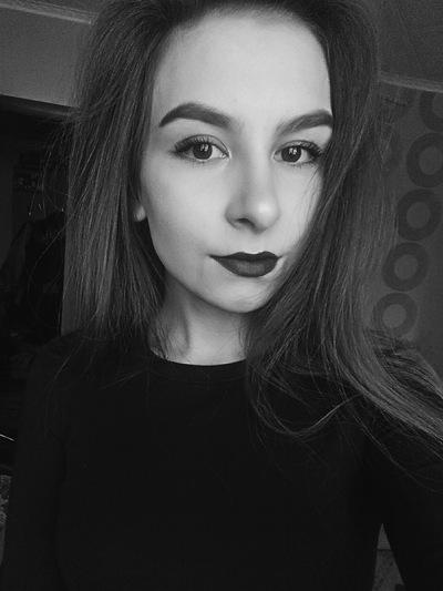 Элина Гималова