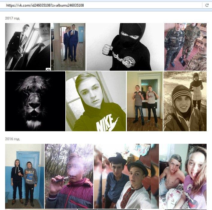 Луцьк секс групи вконтакте